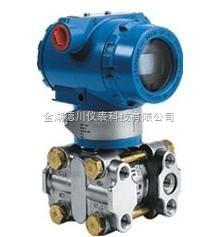 廠家供應1151/3351GP型壓力變送器