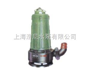WQK/QG、WQXWQK/QG、WQX系列带切割装置潜水排污泵