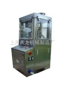 ZPS-D6/8/10/12旋轉式壓片機(豪華型)/打片機/壓片機/數片機/大片機