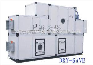 叠式转轮除湿机,上海除湿机,工业除湿机
