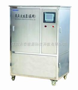 供应TSH-VI型氢氧发生器