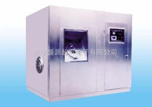 SYGS大量供應粉針膠塞鋁蓋清洗機