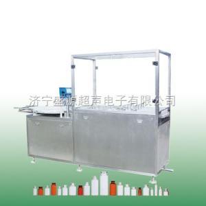 SYXP大量供应全自动西林瓶超声波洗瓶机