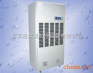 1kg/h-120kg/h移动式除湿机,冷冻除湿机