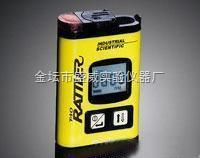 T40硫化氫分析儀