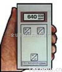 PCO2PCO2红外二氧化碳分析仪