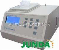 CJ-HLC300CJ-HLC300台式尘埃粒子计数器