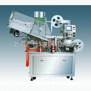 B.KFX-II型软管开孔封口旋盖机