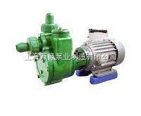 FPZ型系列自吸式塑料离心泵