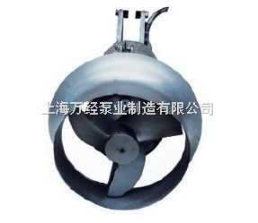 QJB型高速潛水攪拌機