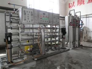 南京純凈水設備