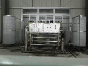 南京水处理设备生产厂家