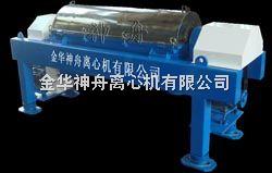 LW臥螺離心機系列多晶硅離心機