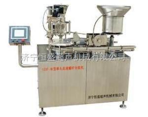 GDF-3藥粉分裝機 螺桿分裝機