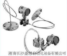 STR93D/STR94G霍尼韦尔远传法兰压力/差压变送器