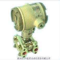 STD110/STD120霍尼韦尔智能微差压变送器