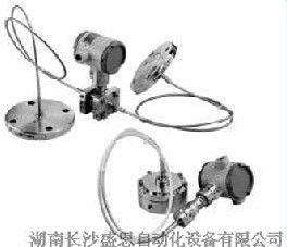 STR12D/13D/14G/14A/17G霍尼韦尔远传法兰绝压/压力/差压变送器