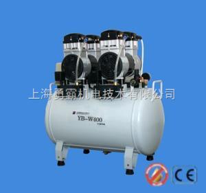低噪音无油空气压缩机YB-W400广东低噪音无油空压机