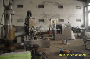 TY-400专项生产大型化工超微粉碎机