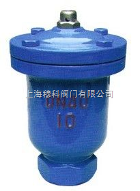 QB1內螺紋單口排氣閥