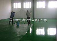 客戶要求海興提供江西九江無塵室凈化 無塵室工程改造