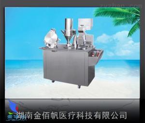 CGN-208型半自動膠囊填充機