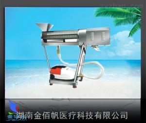 YPJ-F型药品抛光机