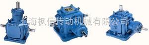 S系列精密斜齿轮-蜗轮减速机S系列精密斜齿轮-蜗轮减速机