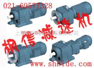 枫信减速机RV系列蜗轮蜗杆减速机按Q/MD1-2000技术质量标准设计制造。