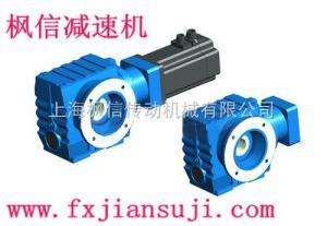 PC系列精密伺服蜗轮蜗杆减速机PC系列精密伺服蜗轮蜗杆减速机
