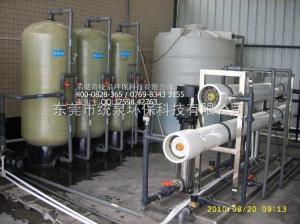 广州5T/H水处理设备