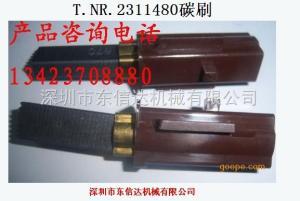 TNR2311480碳刷 2311480碳刷