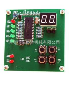 信易CS-01吸料機控制板電路板