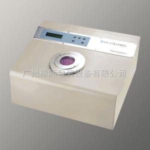 广州标际W 300型水汽透过率测定仪广州标际水汽透过率测定仪