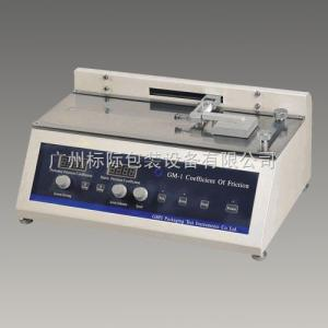 廣州標際GM-1型摩擦系數測定儀廣州標際摩擦系數測定儀