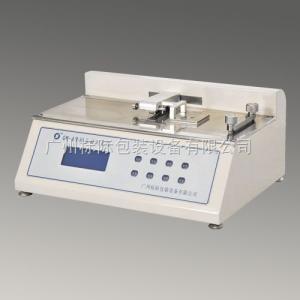廣州標際GM-4型摩擦系數測定儀廣州標際摩擦系數測定儀