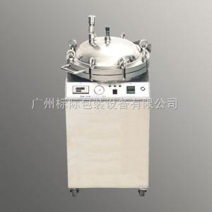 ZM-100型反壓蒸煮消毒鍋廣州標際反壓蒸煮消毒鍋