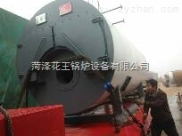 WNS燃油燃氣蒸汽鍋爐