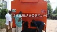 DZH2吨卧式生物质蒸汽锅炉