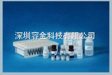 微囊藻素ADDA检测试剂盒