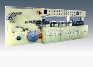 B·GLS-II鋁塑復合軟管制管機