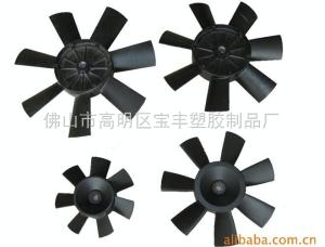 SHT-20廠家供應一體式鑄鋁合金風機用風葉