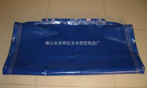 BFG供應優質耐磨PVC汽車蓬布