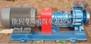 RY高溫導熱油循環泵
