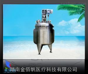 JG型系列反應結晶罐