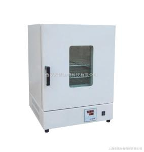 KLG-9070A精密電熱恒溫鼓風干燥箱