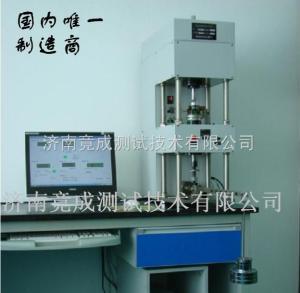 MMW-1新型 摩擦磨損試驗機