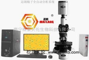 ML-608JZ羊精子分析仪