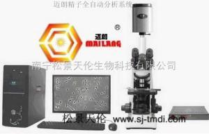 ML-210JZ豬精子分析儀