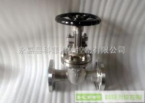 Z41W不锈钢楔式闸阀/不锈钢阀门